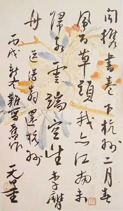 闻携书卷下杭州,二月春风百草头