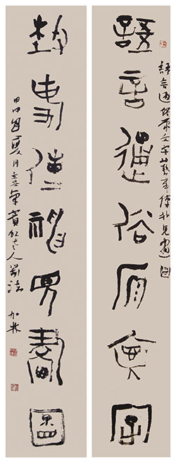 语言通俗原文字
